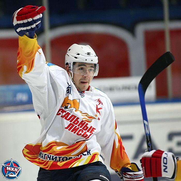 Югра  Локомотив  21092017  КХЛ 20172018  Хоккей