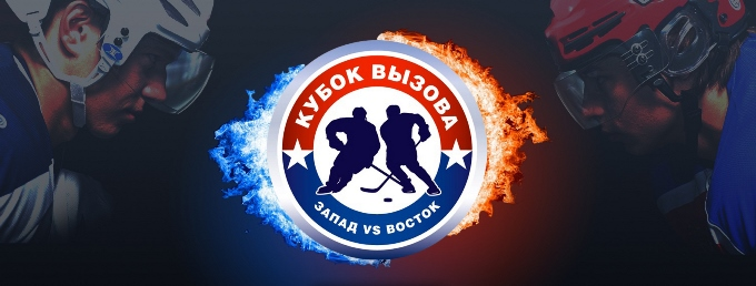 http://mhl.khl.ru/upload/New%20Folder/oboi_kv2014_680.jpg