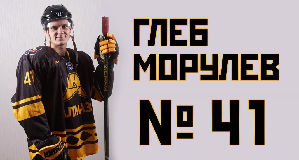 морулев2.jpg