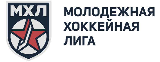 МХЛ останавливает розыгрыш Кубка Харламова до 10 апреля. 18.03.2020